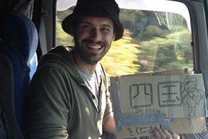 Auto-stop au japon