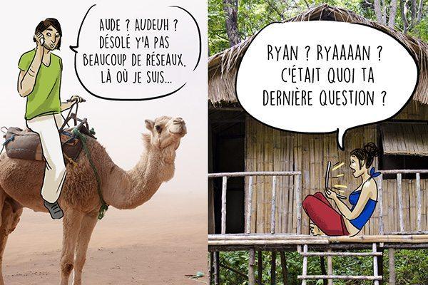 Ryan et Aude