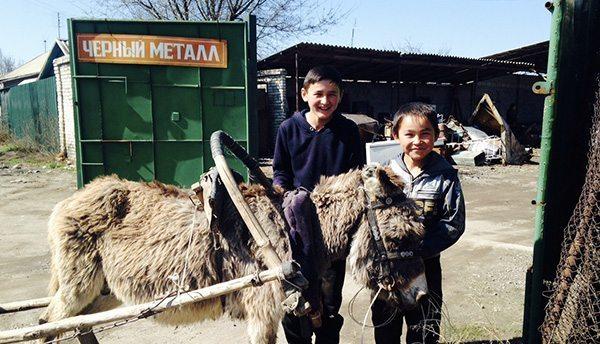 Enfants Kirghizistan