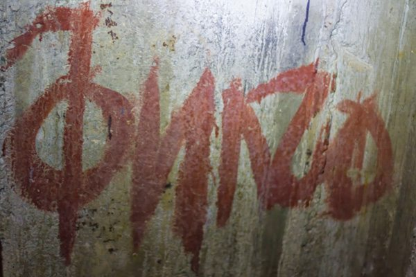 Graff cyrillique