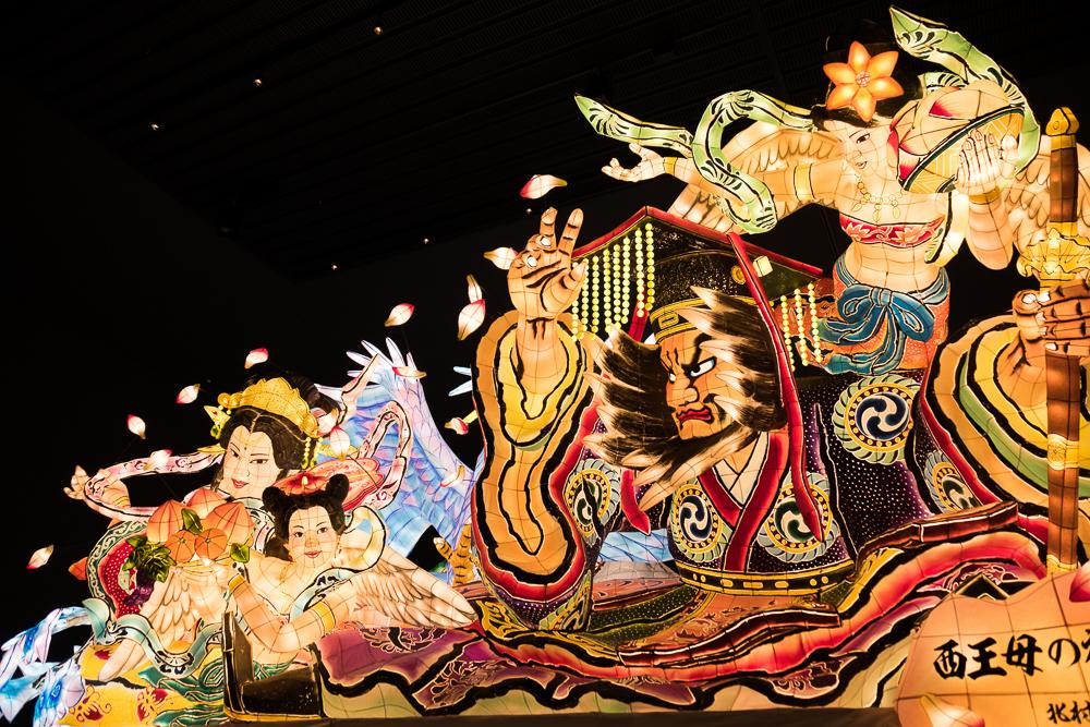 Aomori nebuta musée