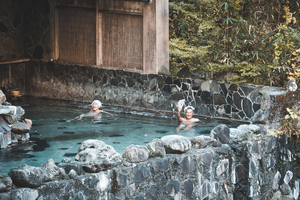 Onsen Aomori