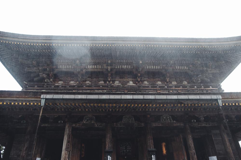 Kinpusen-ji temple