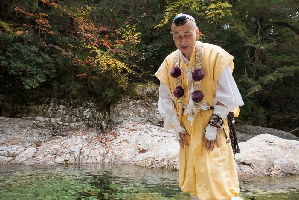 Yamabushi Master Tanaka